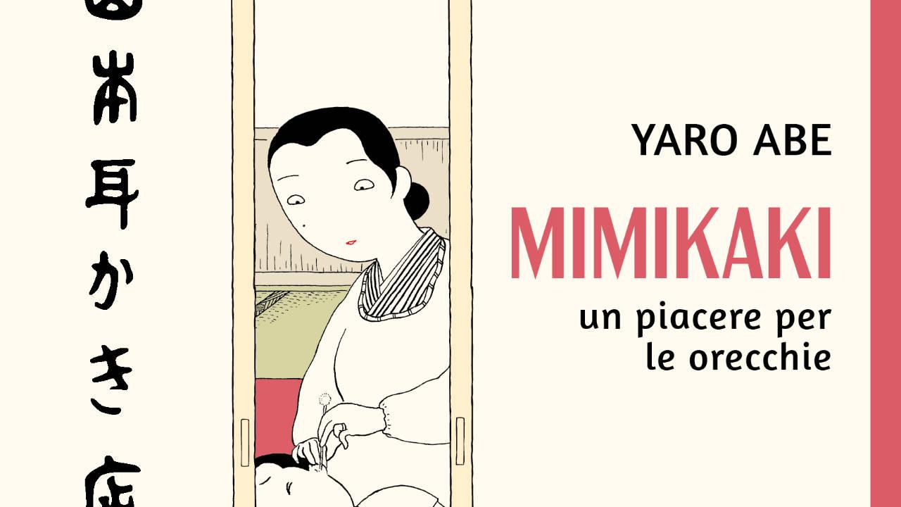 BAO Publishing annuncia Mimikaki - Un piacere per le orecchie thumbnail