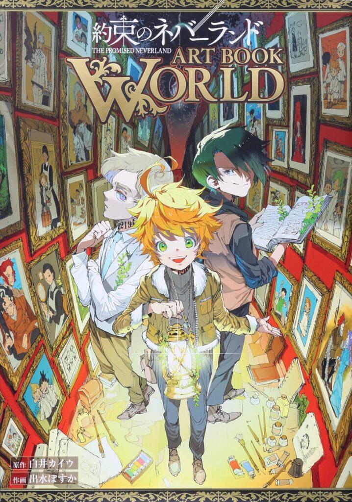 novità di J-POP Manga