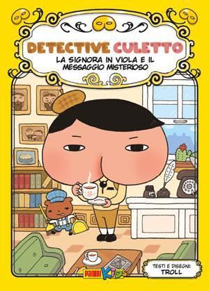 detective-culetto-orgoglio-nerd
