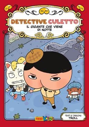 panini-comics-detective-culetto-orgoglio-nerd