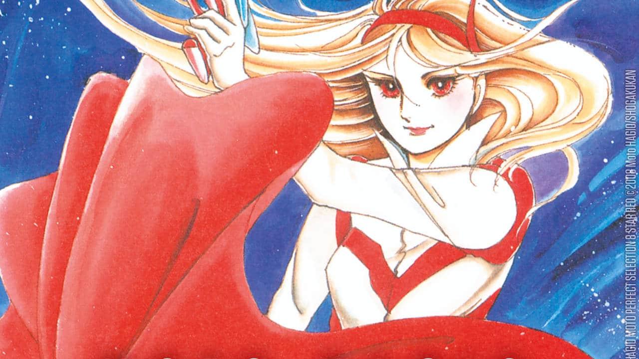 Star Red è in arrivo - Il manga sci-fi di Moto Hagio thumbnail
