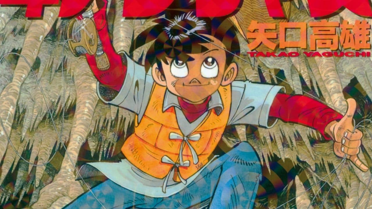 Sanpei il ragazzo pescatore, in arrivo la nuova edizione del manga thumbnail