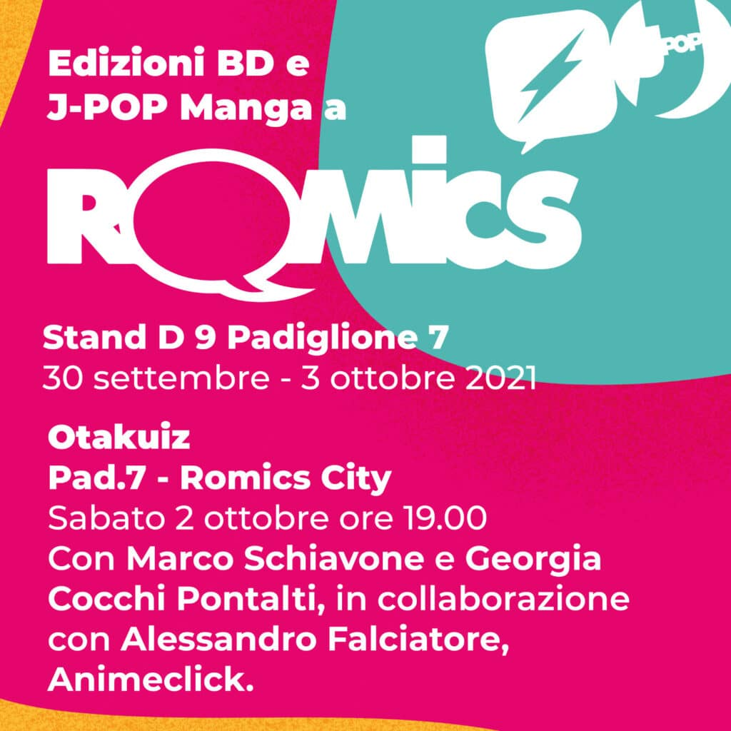 Romics Reboot