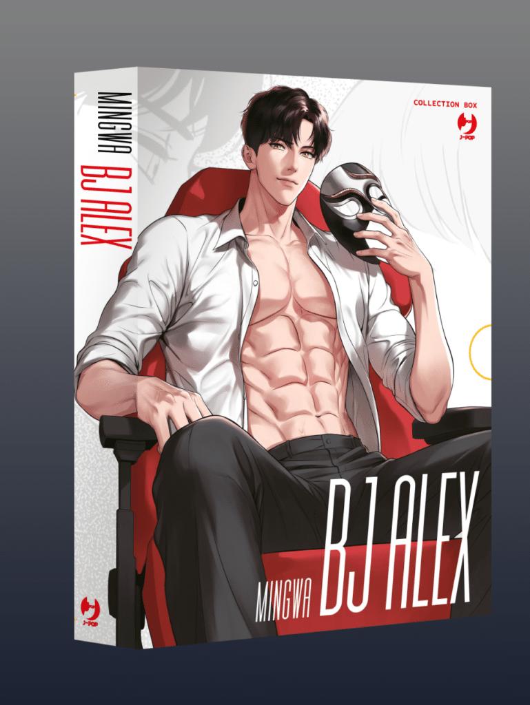 Edizioni BD e J-POP Manga