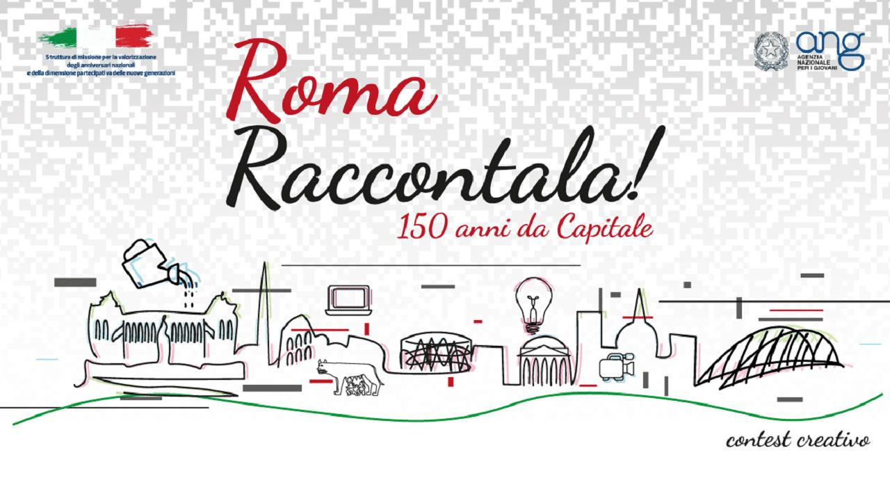"""Premiazione contest """"Roma Raccontala! 150 anni da Capitale"""" al Romics thumbnail"""